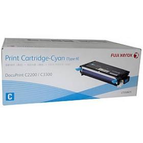 Fuji Xerox CT350675 Cyan Genuine Toner Cartridge