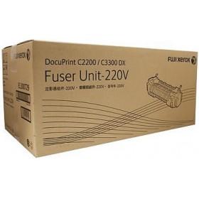 Fuji Xerox EL300729 Fuser Unit