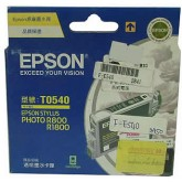 Epson T0540 Gloss Optimiser