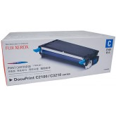 Fuji Xerox CT350486 Cyan Genuine Toner Cartridge