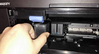 B504 error Canon Maxify Printers